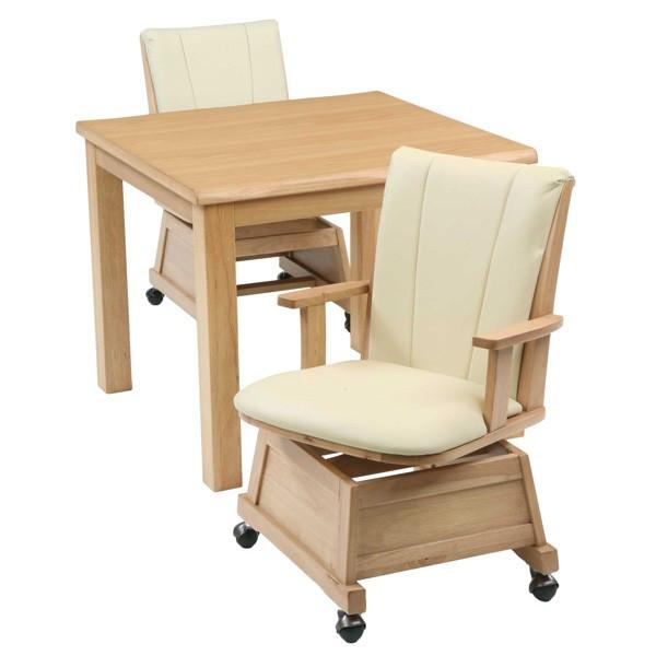 ハイタイプ高脚こたつ/ダイニングコタツ こたつ楓(かえで)80センチ角、正方形+肘付椅子2脚の3点セット ナチュラル色