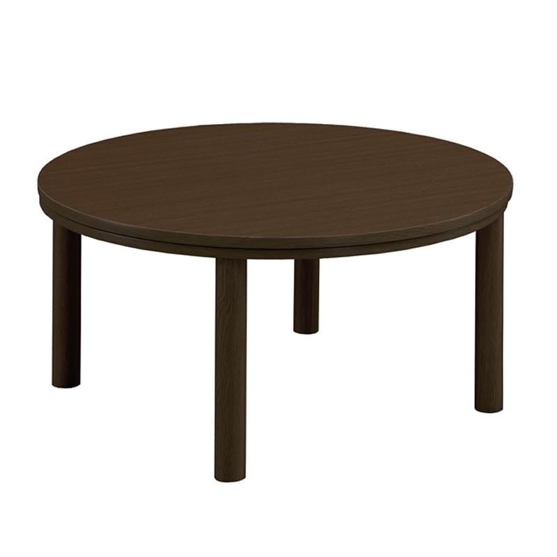 こたつ モダンコタツテーブル カジュアル75丸 円形75丸 ブラウン色