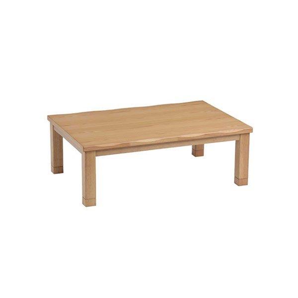 こたつテーブル 120幅長方形 カンナ タモ120 ナチュラル色 天然杢タモ コタツ 国産品