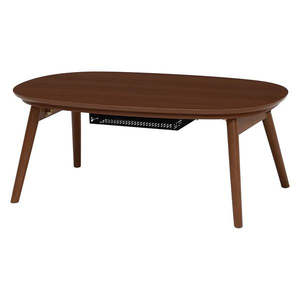 折れ脚こたつ コタツテーブル 楕円形90幅 家具調コタツ カルミナ950WN ブラウン色