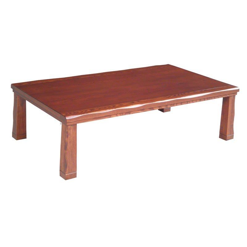 こたつテーブル 長方形幅120センチ KEYAKIYAMA ローテーブル コタツ 日本製