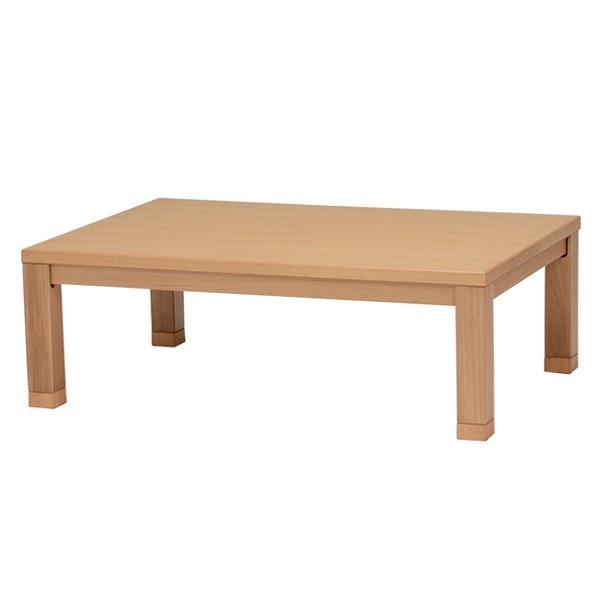 こたつ コタツテーブル 長方形120巾 家具調コタツ 桔梗(ききょう)120 ナチュラル色