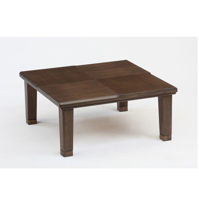 こたつテーブル 正方形幅90センチ 小倉90 家具調コタツ ローテーブル
