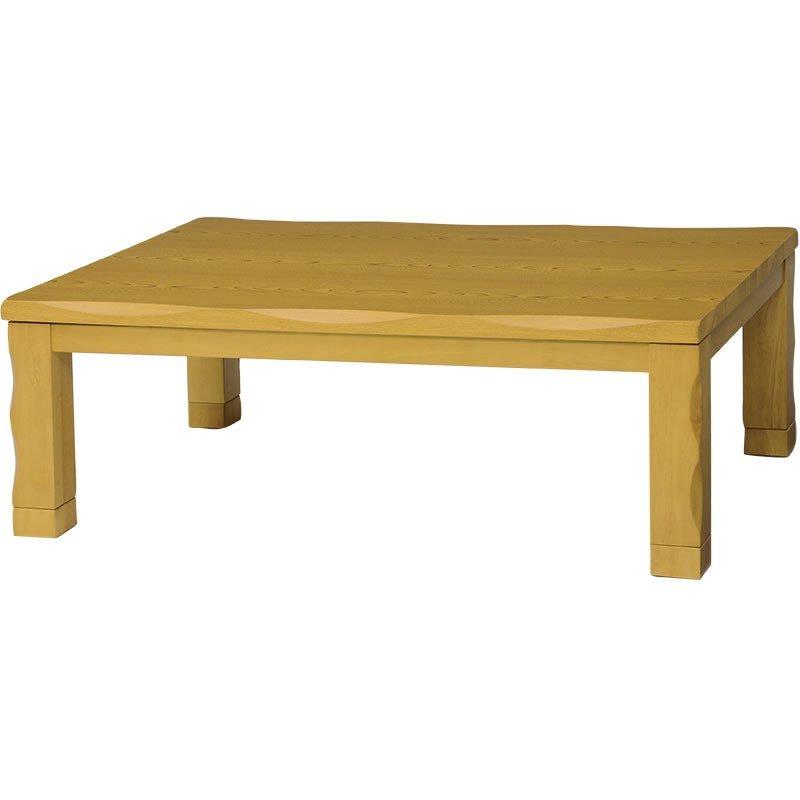 こたつテーブル 長方形幅120センチ コモン ナチュラル色 家具調コタツ ローテ-ブル