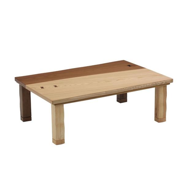 こたつ 135幅長方形 コタツテーブル コンビ135 天然杢タモ、ウォールナット突板 国産品