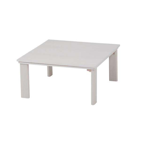 折れ脚こたつ コタツテーブル 正方形75角 シンプルデザイン家具調コタツ KOT-7350-75