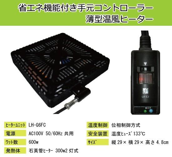 こたつ 国産コタツテーブル セシオン120 長方形120幅 北海道材なら アンバーブラウン色 安心、信頼の国産品(日本製)です。