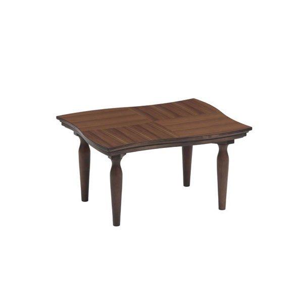 こたつテーブル 波型小型長方形幅75センチ ネイチャー 家具調コタツ ブラウン色 ローテ-ブル