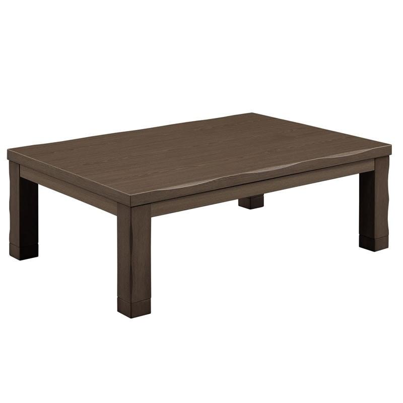 こたつ モダンシンプルスタイルコタツテーブル ノア120 長方形120幅 ダークブラウン色
