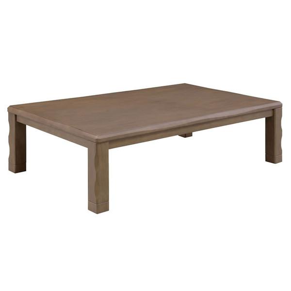 こたつ モダンコタツテーブル オリオン150 長方形150幅 ブラウン色