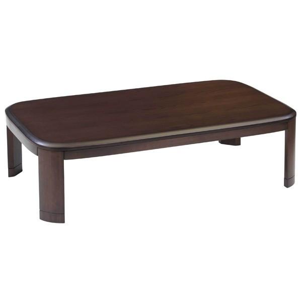 こたつ 150幅長方形 ラウンドタイプコタツテーブル ライアン150 天然杢オーク突板 継脚仕様