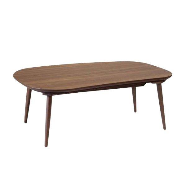 テーブル/こたつ 変形(そら豆型)120幅 モダンタイプ ラスモウォールナット120 国産品