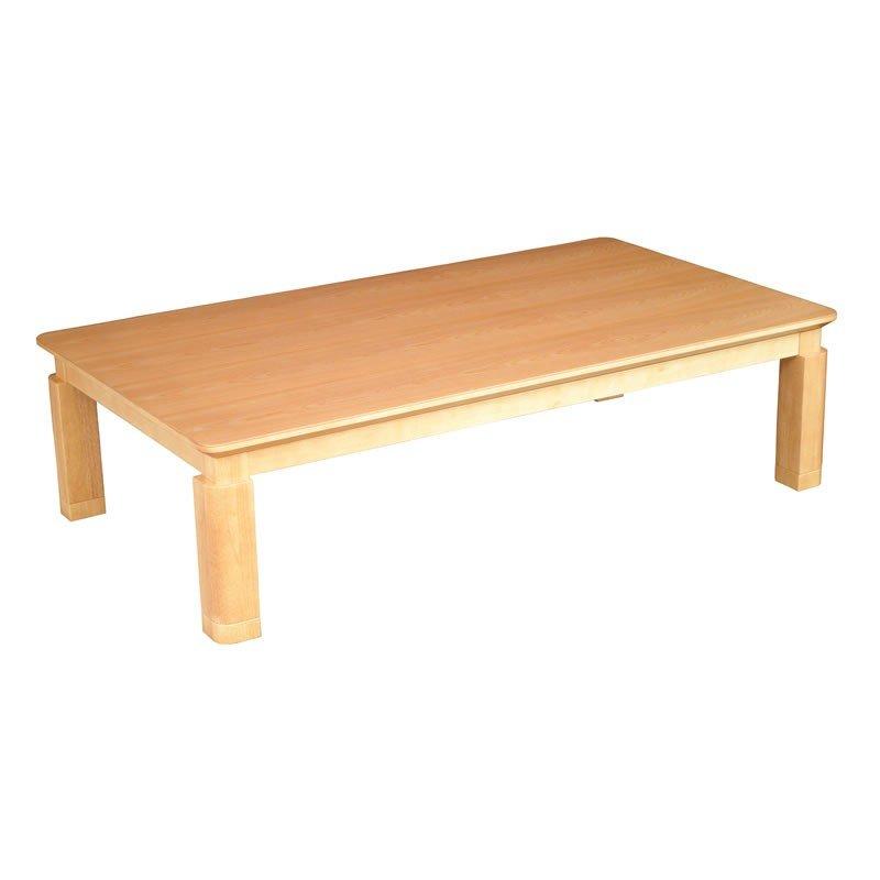 家具調こたつテーブル 長方形幅150センチ RINARIA ローテーブル コタツ 日本製