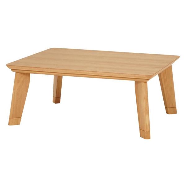 こたつ コタツテーブル 長方形105巾 家具調コタツ リノCF105 ナチュラル色