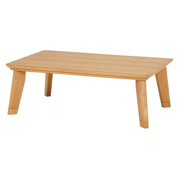 こたつ コタツテーブル 長方形120巾 家具調コタツ リノCF120 ナチュラル色