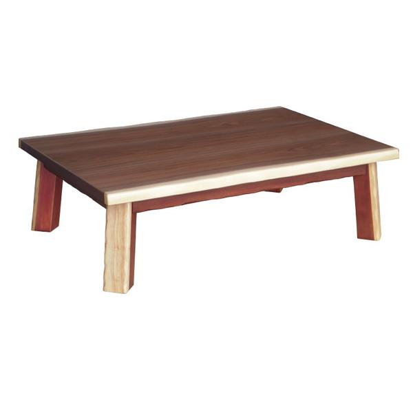ローテーブル こたつ 国産コタツ120 ウォールナット皮付き