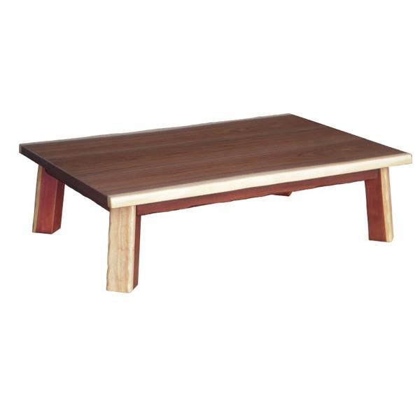 ローテーブル こたつ 国産コタツ150 ウォールナット皮付き