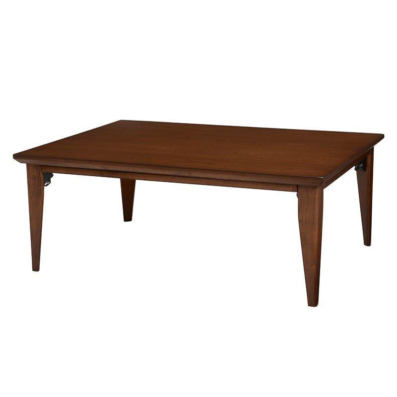こたつテーブル 長方形幅105センチ ロア 家具調コタツ ブラウン色 ローテーブル