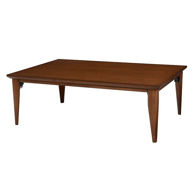 こたつテーブル 長方形幅120センチ ロア 家具調コタツ ブラウン色 ローテーブル