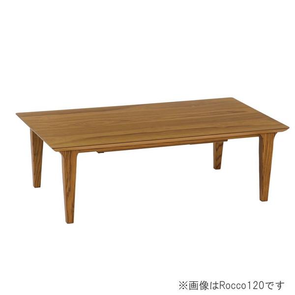 こたつ 105幅長方形 コタツテーブル ヴィンテージテイスト ロッコ105 天然杢チーク 国産品
