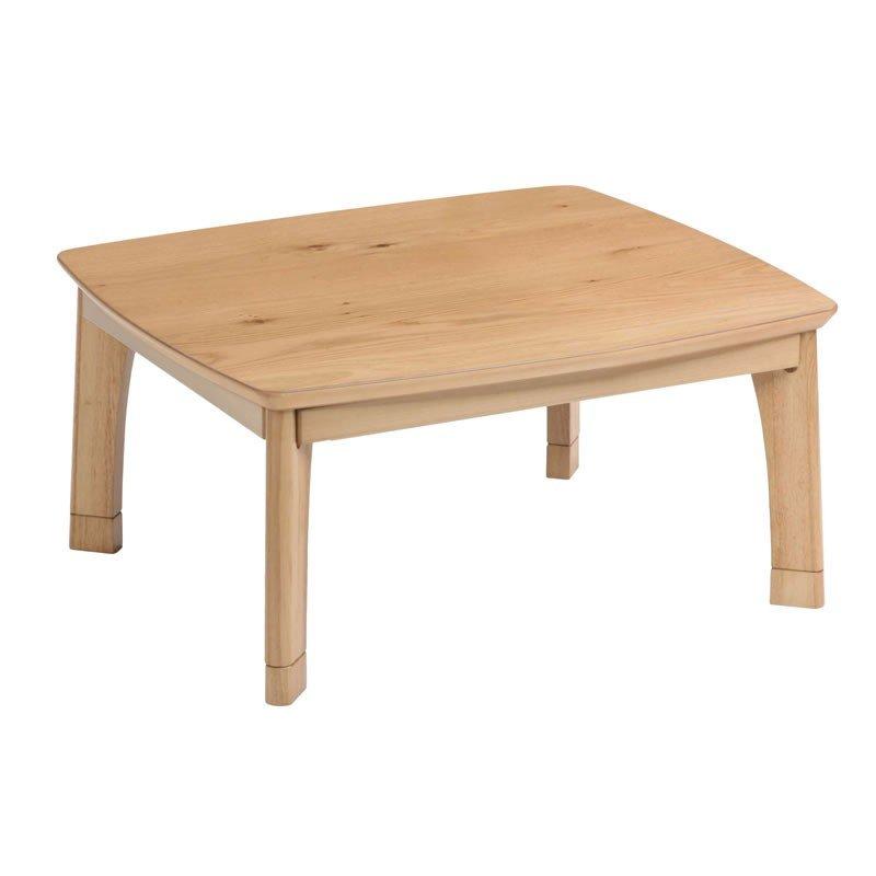 こたつテーブル 正方形幅75センチ ルーシー 家具調コタツ ローテーブル