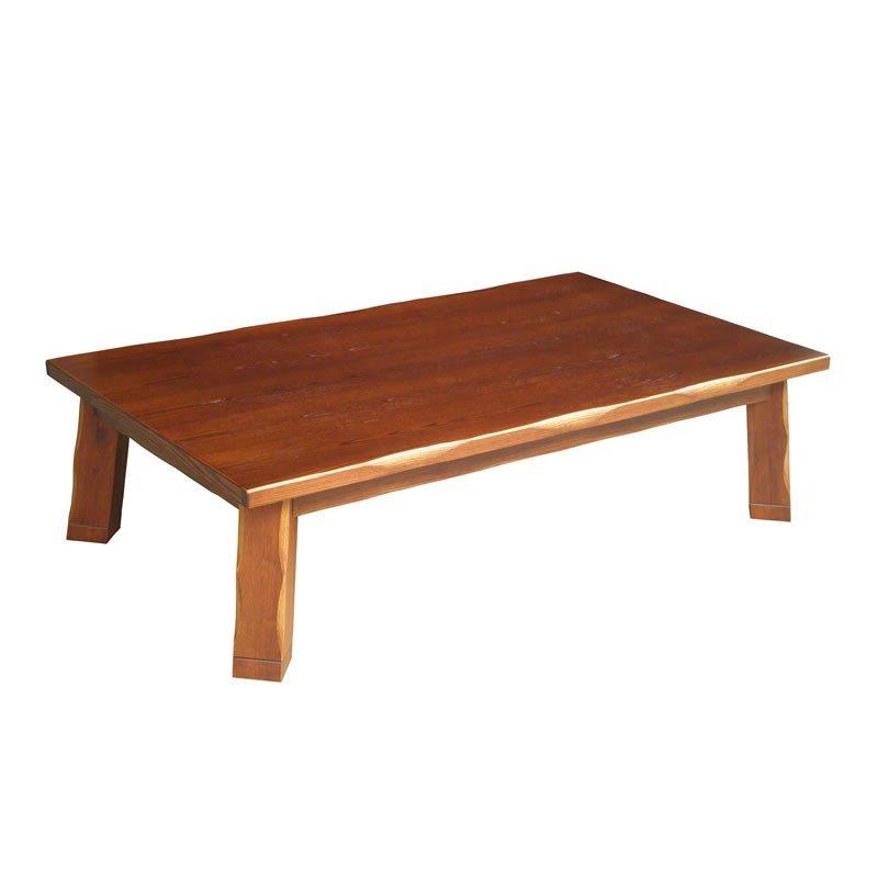 新和風座卓テーブル 長方形幅135センチ SIRAGIKU 欅(ケヤキ) ローテーブル ちゃぶ台 座敷机 日本製