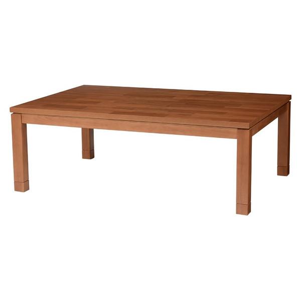こたつ コタツテーブル 長方形120巾 天然杢家具調コタツ タリス120