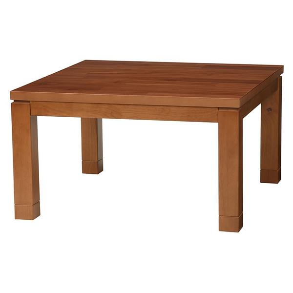 こたつ コタツテーブル 正方形75センチ幅 天然杢家具調コタツ タリス75