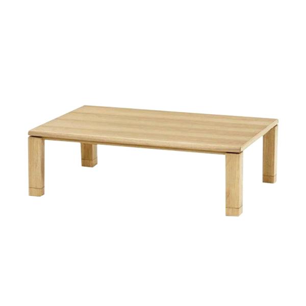 こたつ コタツテーブル モダンコタツ 120巾長方形 ウエスト120