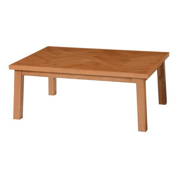 こたつ 105幅長方形 コタツテーブル ウェイブ105 天然杢アルダー突板寄せ張り