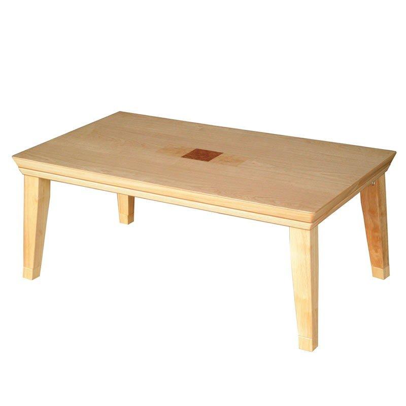 家具調こたつ コタツ ZA-BERA105 長方形 タモ(象嵌入り)