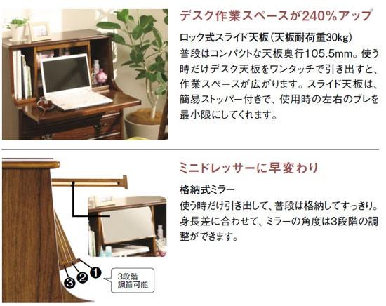 カリモクKARIMOKUライティングビューローQC3401NK日本製