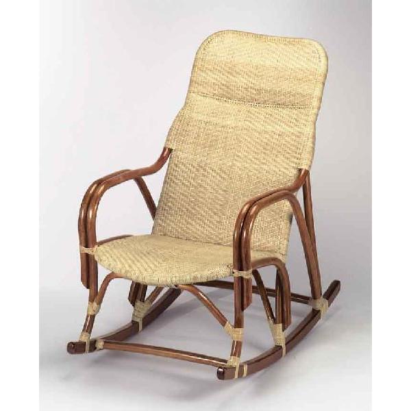 籐椅子 ラタンハイバックロッキングチェアー B-287A
