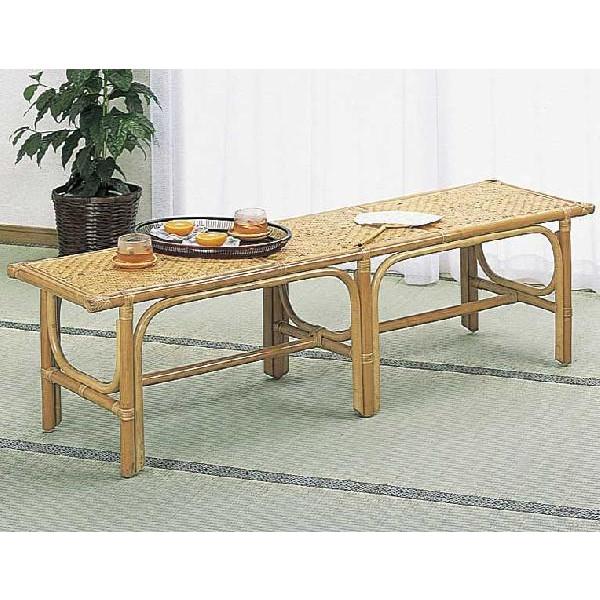 籐椅子 ラタン縁台ベンチ 150センチ巾 Y882