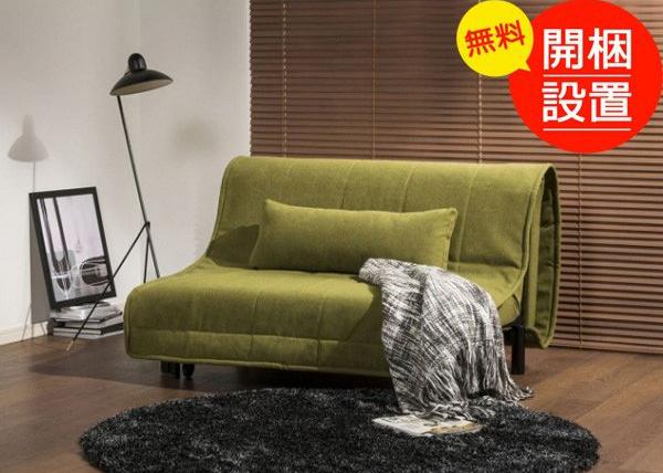 【搬入設置】布張りソファベッド ワーモ2(WORMO) セミダブル フランスベッド社製 ライトグリーン色