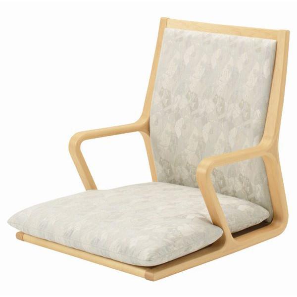 肘掛け木製曲げ木座椅子 張り生地2色対応 ナチュラル色(生地色) ザイス 座いす