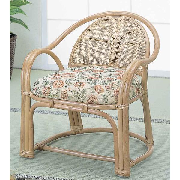 籐椅子 ラタンアームチェアーハイタイプ/座椅子 BL110