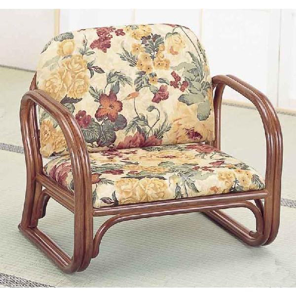 籐椅子 ラタンアームチェアーロータイプ/座椅子 S110B ザイス 座いす