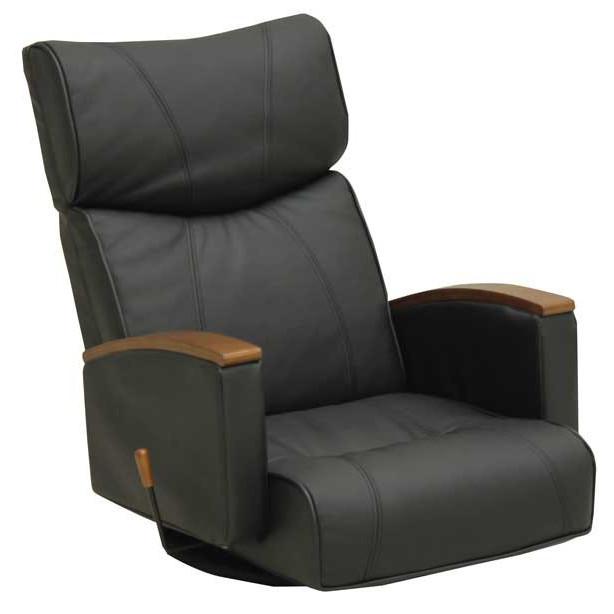 座いす ザイス 回転リクライニング座椅子本革張り 肘付き ブラック色