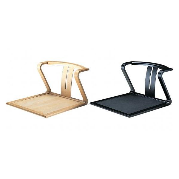 和風座いす 木製曲げ木座椅子 2色対応 完成品 国産品(日本製) 天童木工 ザイス 座いす