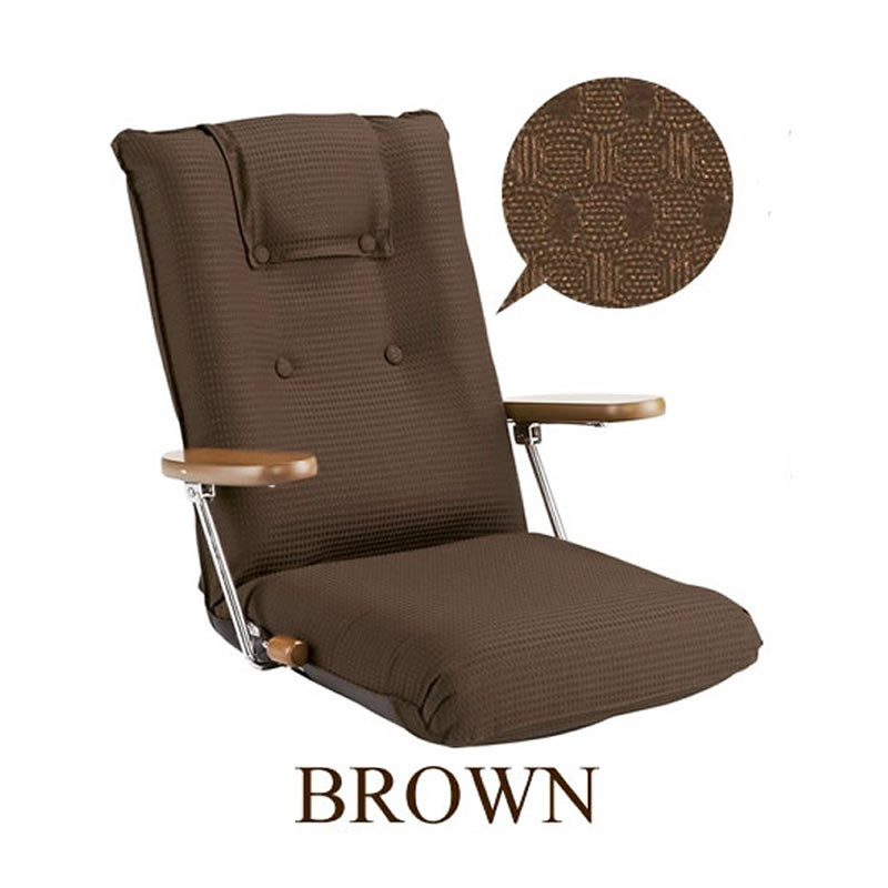 肘掛付座椅子 ハイバック座いす YS-1075D レバー式13段階リクライニング 布張りザイス ブラウン色 ザイス 座いす