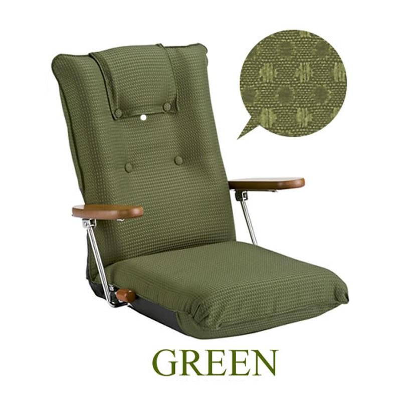 肘掛付座椅子 ハイバック座いす YS-1075D レバー式13段階リクライニング 布張りザイス グリーン色