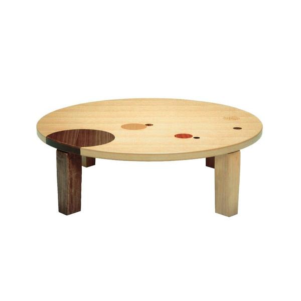 ローテーブル 座卓 座敷机 デザイン座卓 75センチ丸型座卓 アース75 折れ脚