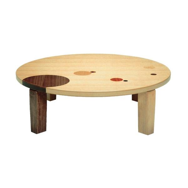 ローテーブル 座卓 座敷机 デザイン座卓 90センチ丸型座卓 アース90 折れ脚