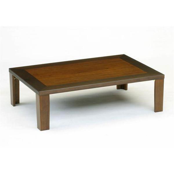 テーブル/折れ脚座卓テーブル 座敷机 天然杢新和風座卓 ビコール135 ダークブラウン色 135巾 日本製