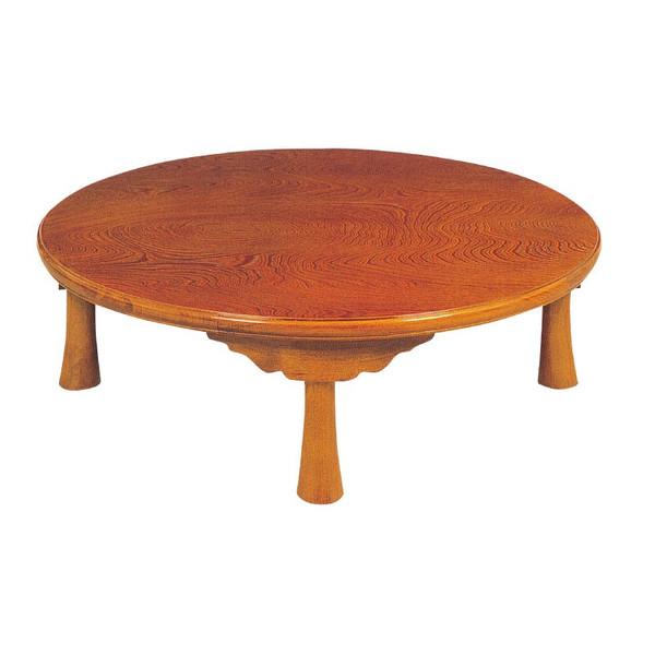 ローテーブル 座卓 座敷机 ローテーブル ちゃぶ台 折りたたみ 純和風座卓 105センチ丸型座卓 円華(えんか)105 折れ脚 日本製