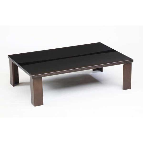 ローテーブル/モダン軽量座卓 ちゃぶ台 150巾長方形 エレガンス ブラック色 折れ脚