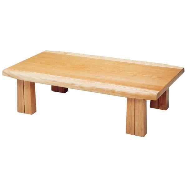 ローテーブル ちゃぶ台 座卓 座敷机 モダンタイプ座卓 120巾長方形 フローレ120 日本製