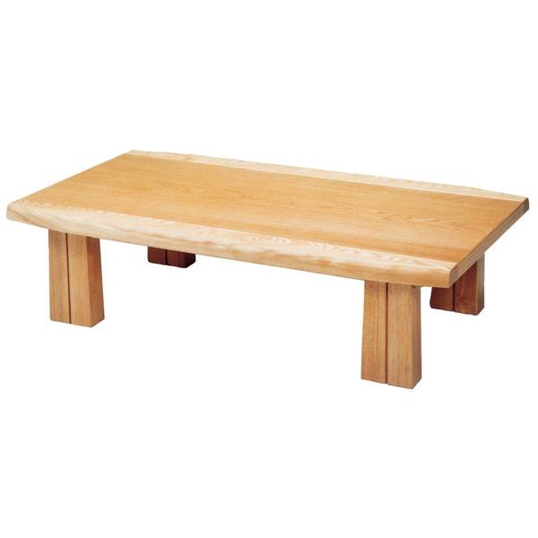 ローテーブル ちゃぶ台 座卓 座敷机 モダンタイプ座卓 135巾長方形 フローレ135 日本製