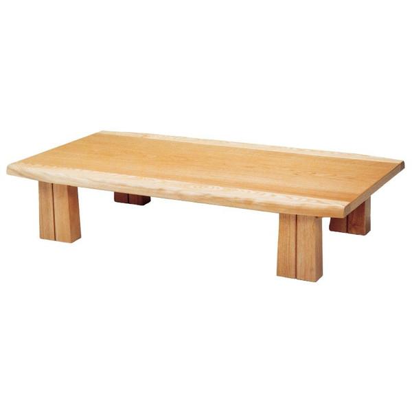 ローテーブル ちゃぶ台 座卓 座敷机 モダンタイプ座卓 180巾長方形 フローレ180 日本製